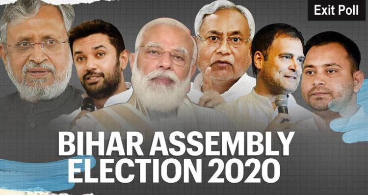 Bihar Exit Poll: Tejashwi is the First Choice of Bihar CM